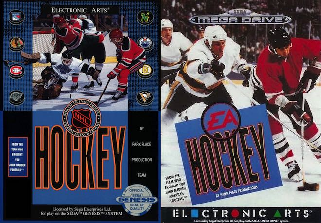 EA Hockey Boxes