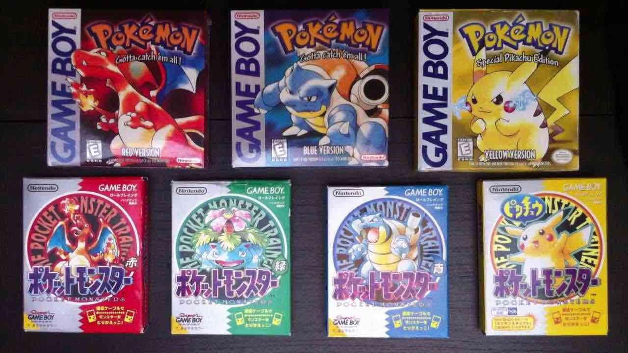 Pokemon Covers