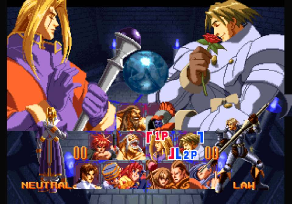 Neo Geo Fighter Select