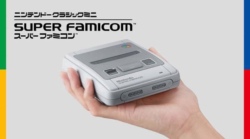 Super Famicom Mini Banner